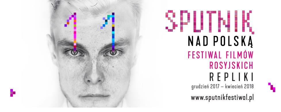 Jesteśmy patronatem festiwalu Sputnik nad Gliwicami