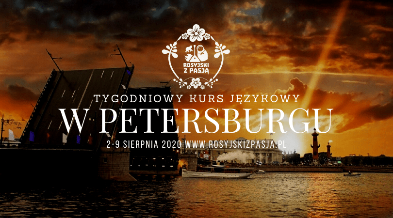Ruszyły zapisy na letni kurs w Petersburgu