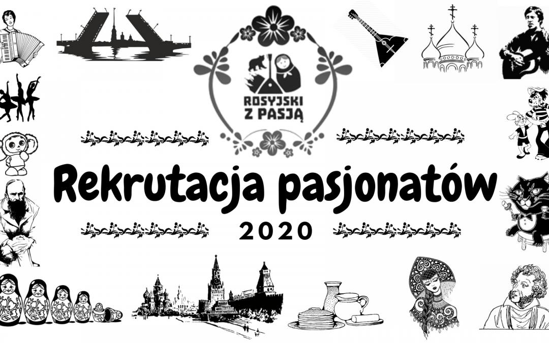 Oferta na rok szkolny 2020/21 już dostępna